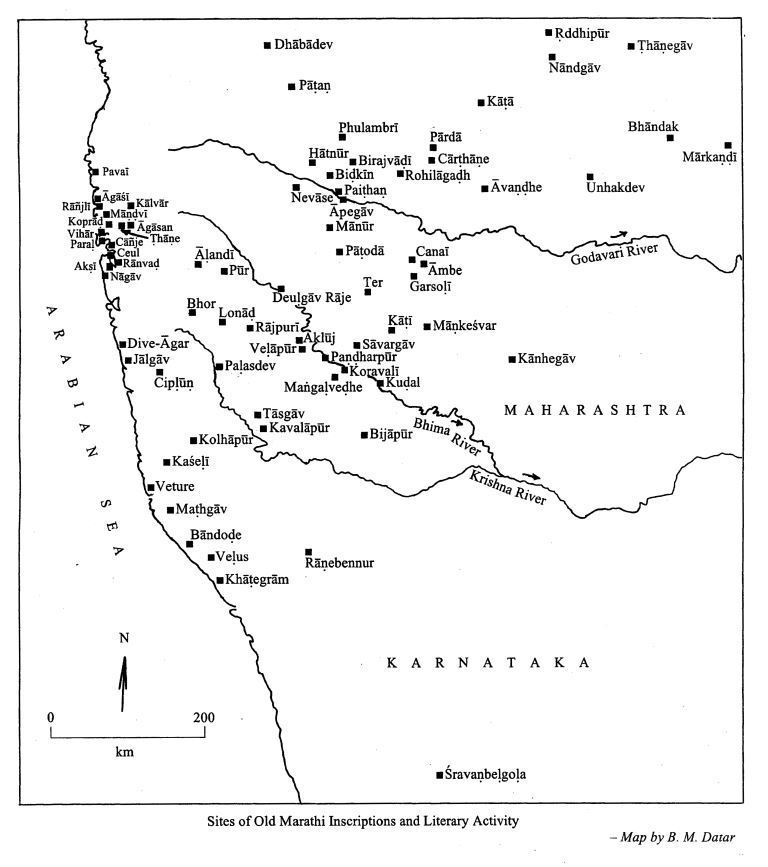 Sites of Old Marathi Inscriptions and Literary Activity