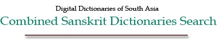 Combined Sanskrit Dictionary Search